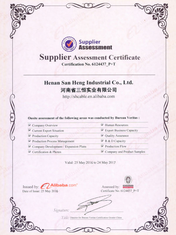 Certification The Widest Range Of Electrical Cable